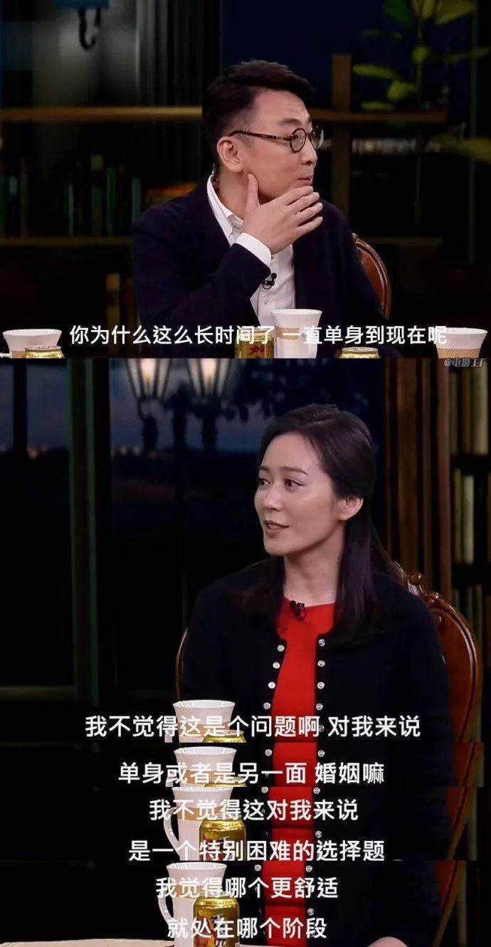 俞飞鸿:这个世界最不缺的,是对单身女性的刻薄