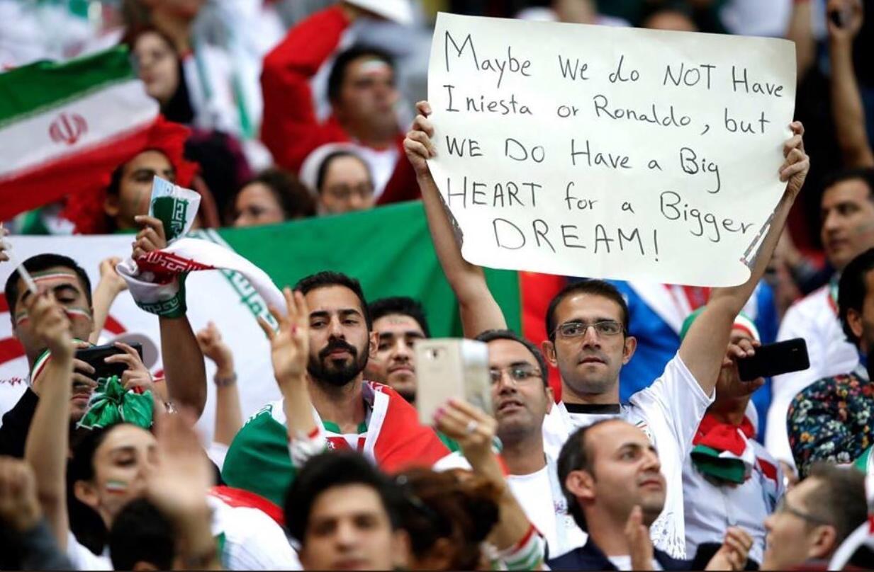 伊朗攻守亮眼险掀翻西班牙 死磕葡萄牙或创奇迹