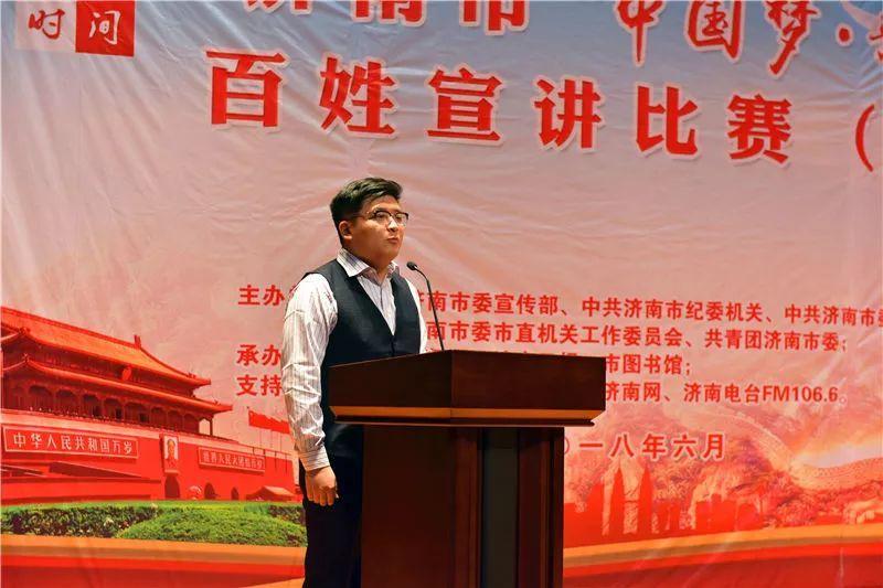 """掌声不断,感动不已!""""中国梦·新时代""""百姓宣讲比赛(预赛)精彩继续"""