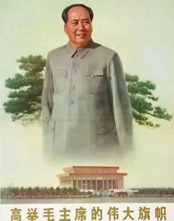 关于无产阶级文化大革命的一段毛主席语录宣传画.