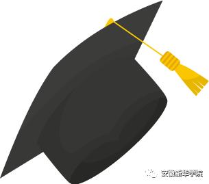 安徽新华学院举行2018届本科毕业生学士学位授予仪式
