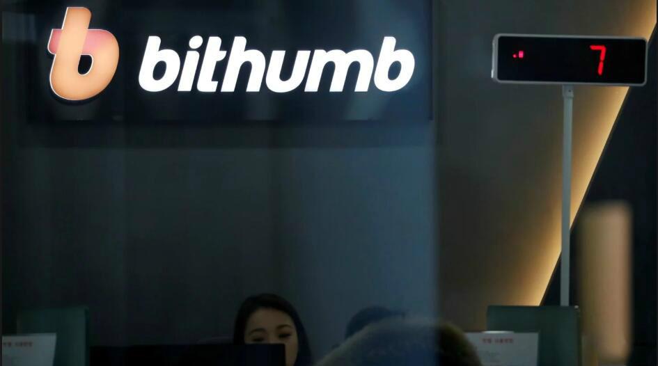 损失3100万美元,世界第六大加密货币交易所Bithumb又遭黑客攻击