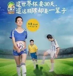 攤上熬夜看球的老公,這樣備孕生二娃才是妙招?