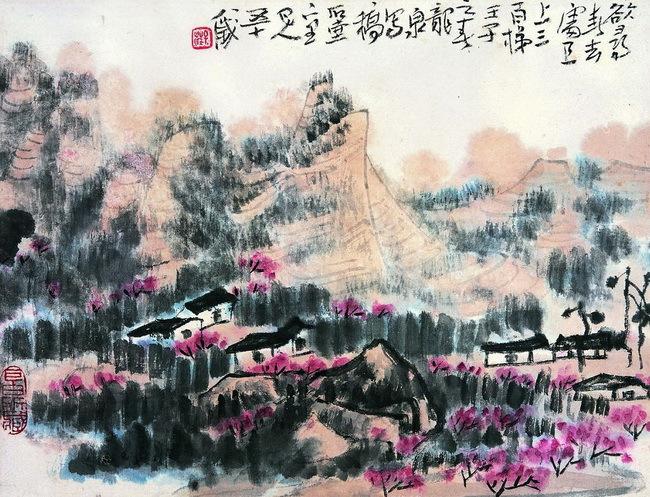 """画家王世贵艺术感悟录:石鲁""""以神写形""""和陆俨少""""胸无成竹"""""""