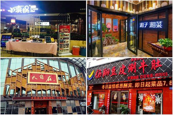 在大荔品美食有了好去处  众多餐饮品牌抢滩万象城市广场 - 视点阿东 - 视点阿东