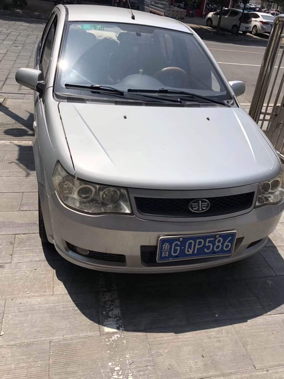 一汽魏徵CG100取消防盗
