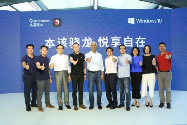 携手高通微软 首款骁龙本--华硕畅370京东首发