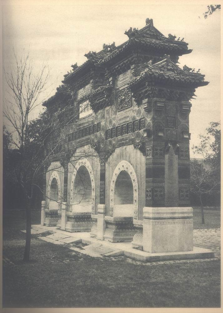 珍贵照片!英国摄影师镜下的1920年老北京美景!