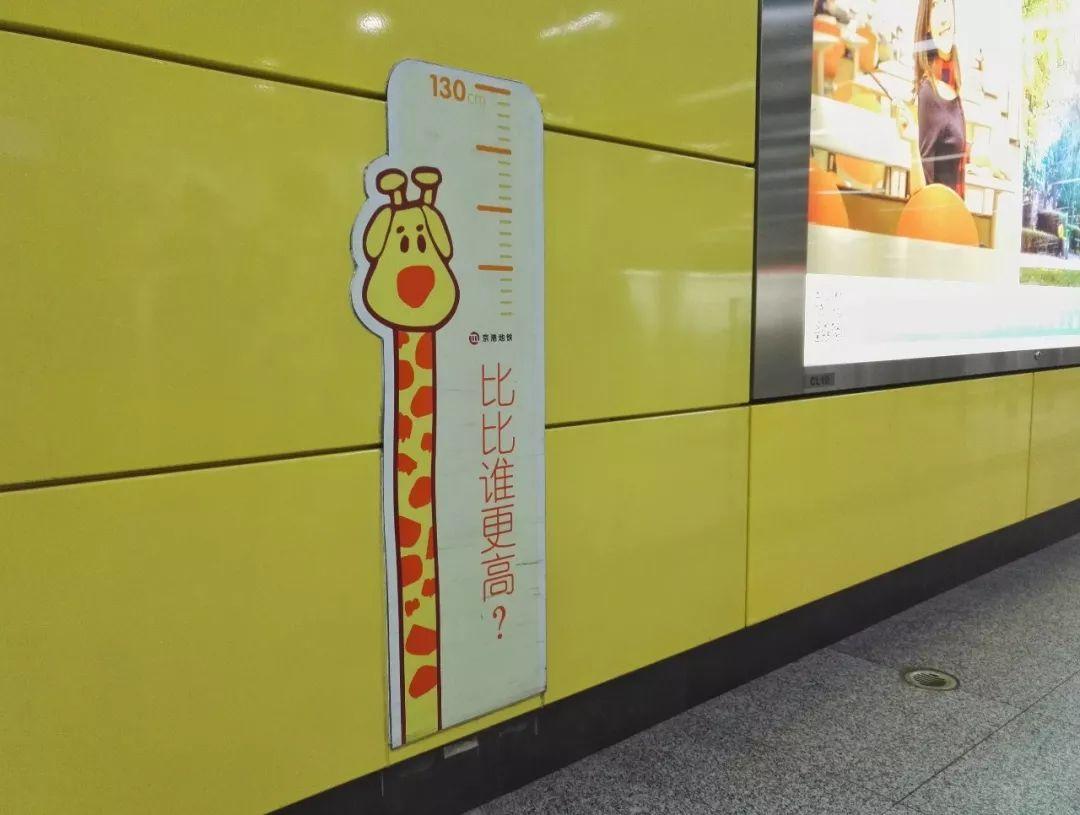 """个子高也苦恼?唯""""身高""""论的儿童票标准该改改了!"""