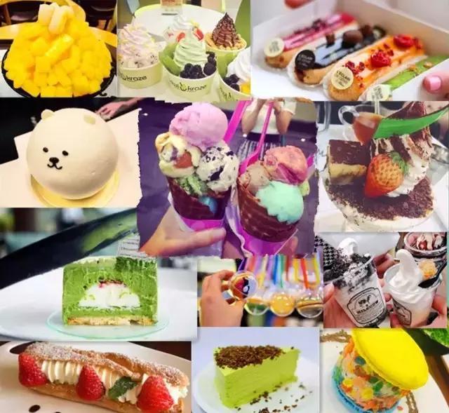 2018天津猫步天街世界杯美食嘉年华!6月23日盛大开业!