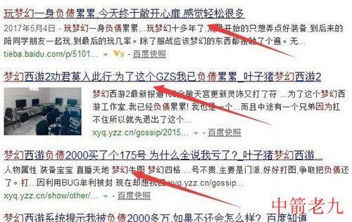 梦幻西游:朱紫国在线竟达140小时一动不动!网友:难道出事了?