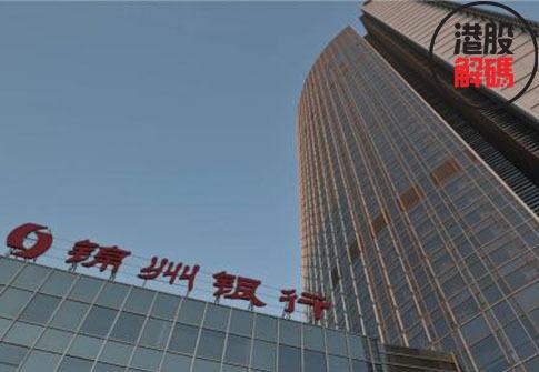 [滚动]超过四大行,锦州银行不良贷款率下降明显!