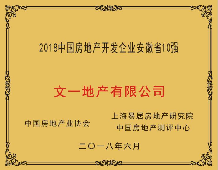 最新商品房销售管理实施办法(2018最新版)_赢了网