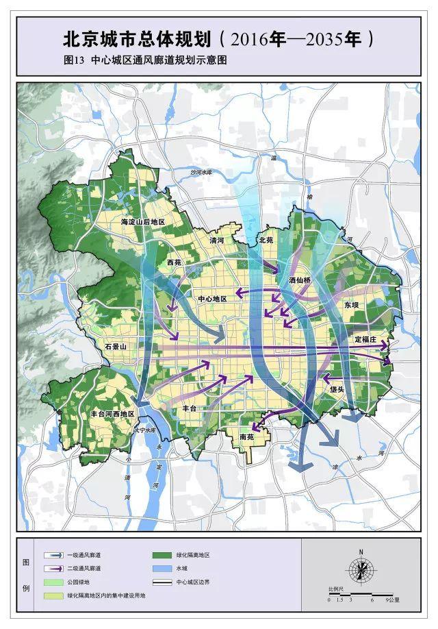 北京城市总体规划中,还提到了在建的南苑万亩森林湿地公园,占地22