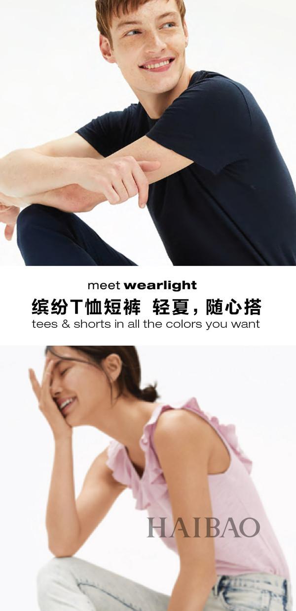 Gap 2018春夏男女装系列Lookbook:消暑美学,打造夏