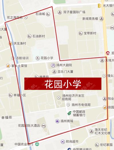 蒋庄平面图