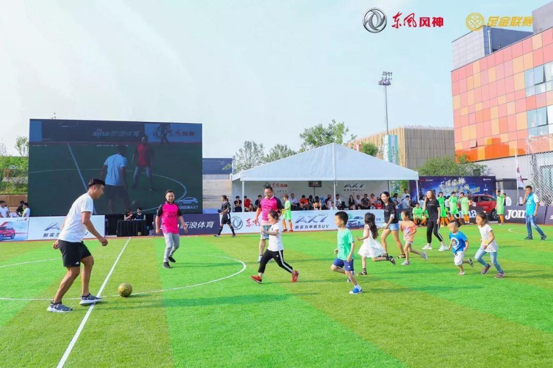 """""""东风风神""""冠名2018赛季足金联赛 世界杯大背景下对中国足球的考量"""