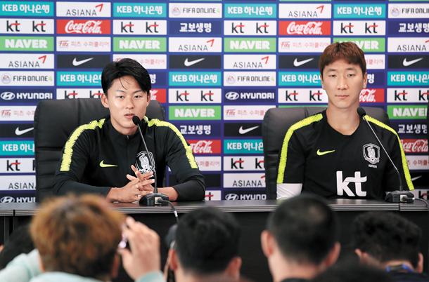 韩国中场:不会步德国后尘 日本的表现激励我们