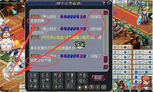 梦幻西游:109方寸野外复仇暴打175化圣天宫!只因打擂台被侮辱!