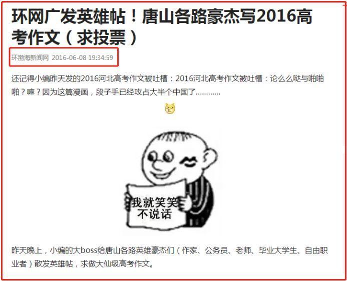 人口造句_一年级学生造句简单(2)