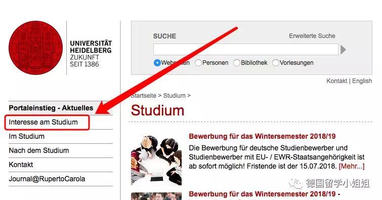 德国留学需要什么语言条件?不学德语可以吗?