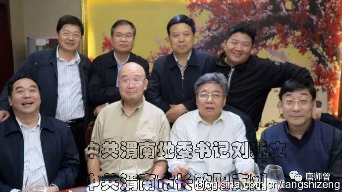 两条鸡巴_徐村,徐村的意思是余二人,只有同,冯两个姓氏,都是被剁掉鸡巴的司马迁