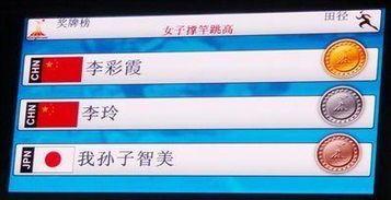 但姓人口_中国一姓氏,人口将近9000万,古代只出过3位皇帝,是你的姓吗