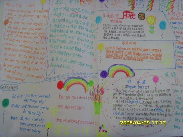 儿童英语手抄报怎么做,简单又好看?图片