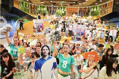 中国彩民的世界杯打开方式:多地体彩举行球迷嘉年华