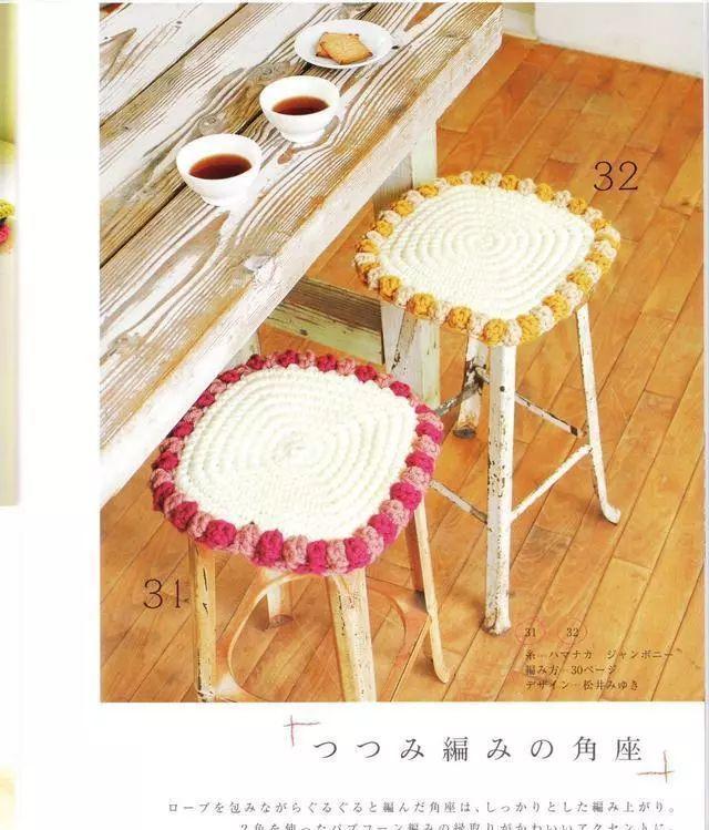漂亮的方形坐墊鉤針花樣圖解,讓一心美化家居的你愛不圖片