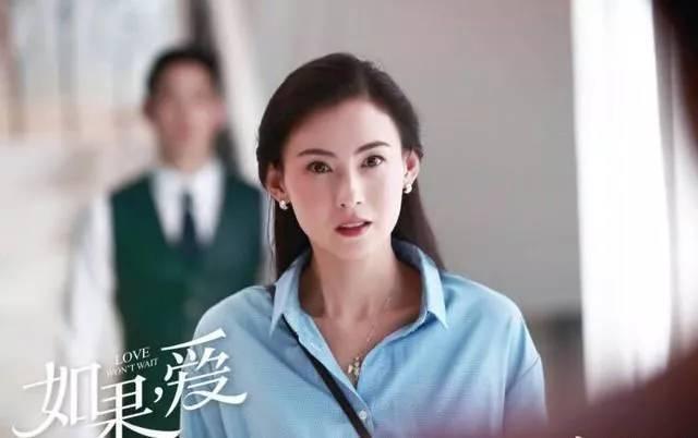 如果爱 大结局,尽管张柏芝很努力,但还是扑街了 搜狐娱乐 搜狐网