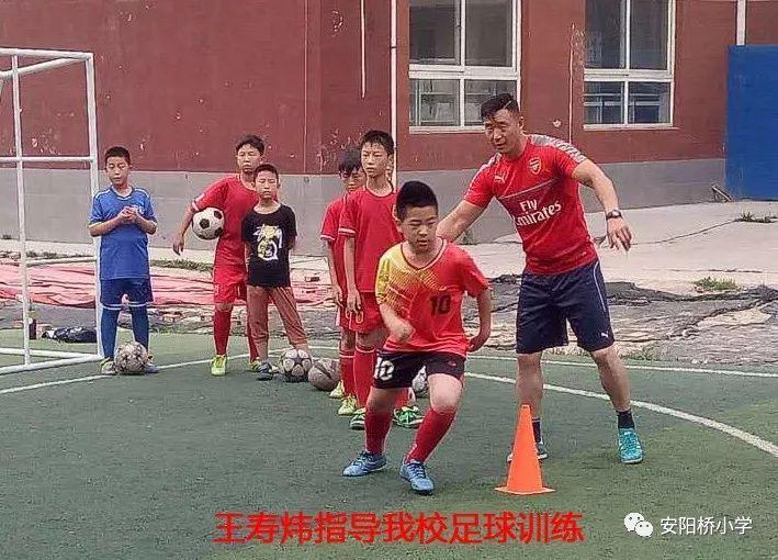 安阳桥小学球员崭露头角 河南建业U12抛来橄榄枝