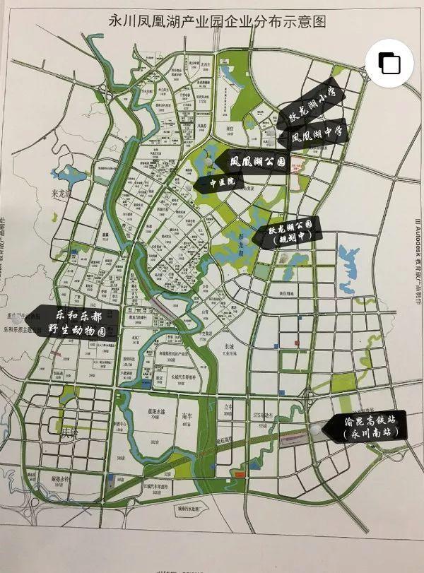 凤凰湖片区规划图