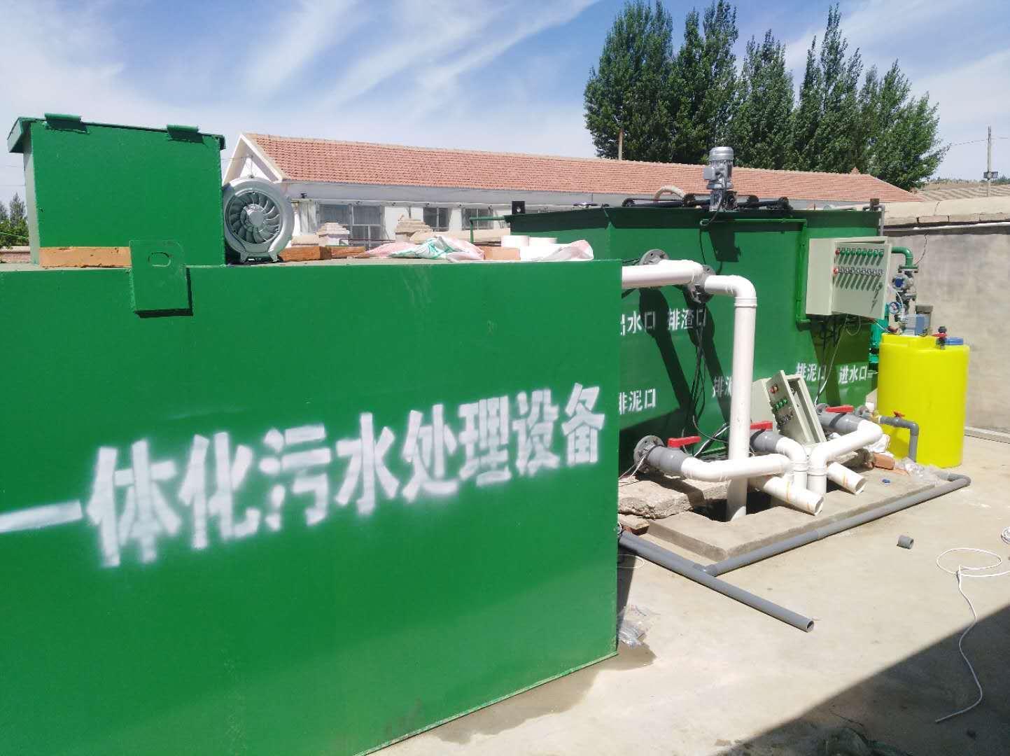 乡镇医院废水,综合医院废水,一体式污水处理设备方案介绍