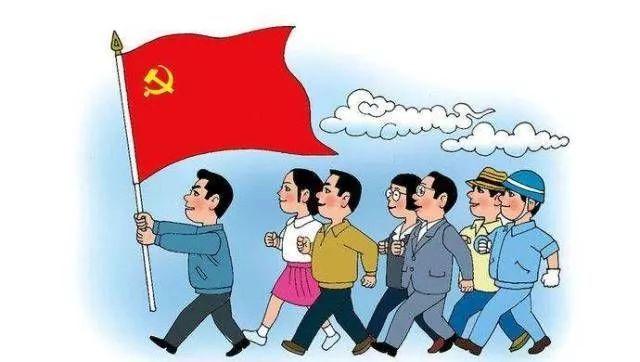 【党建动态】德丰社区召开组织生活会,进一步解放思想