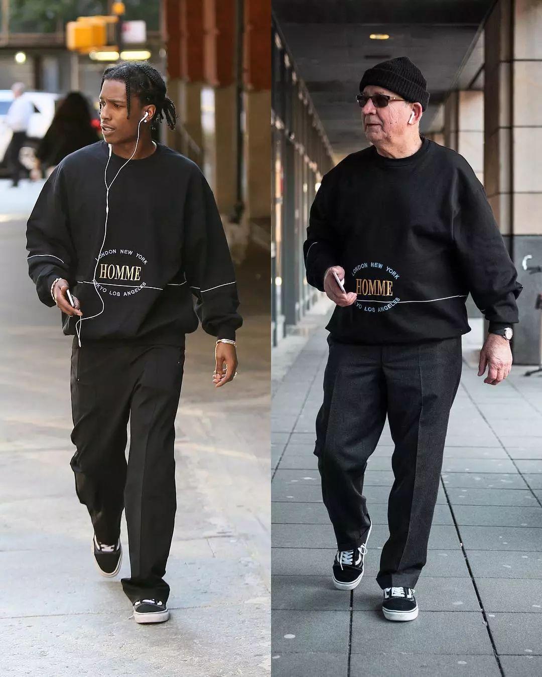 潮流| 同样的衣服不同人穿!A$AP Rocky和72岁潮爷