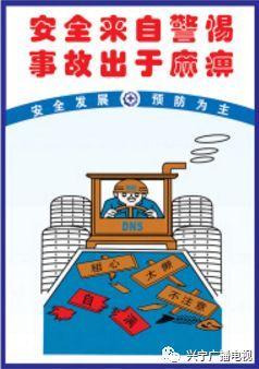 半岛娱乐平台真的吗:会计相关知识:2020贵州乡镇公务员考试备考资料:国情知识