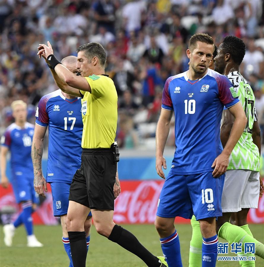 世界杯D组 尼日利亚队2比0战胜冰岛队