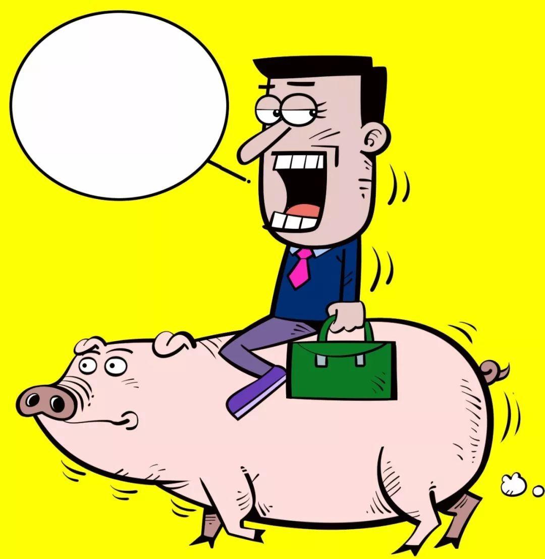 骑猪图片卡通图片