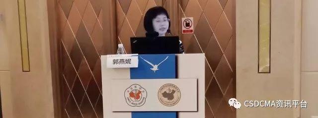 CSD2018 | 昆明全国皮肤性病学术年会学术快讯39-49