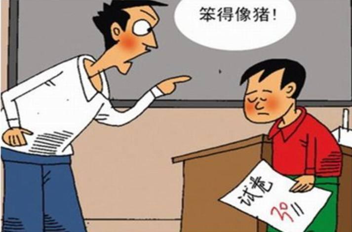 不想孩子在学校成绩差,家长切记,别对孩子说这3句话图片