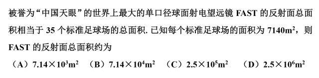 注重生活应用,体现数学本质!看名师权威解析2018年北京中考数学