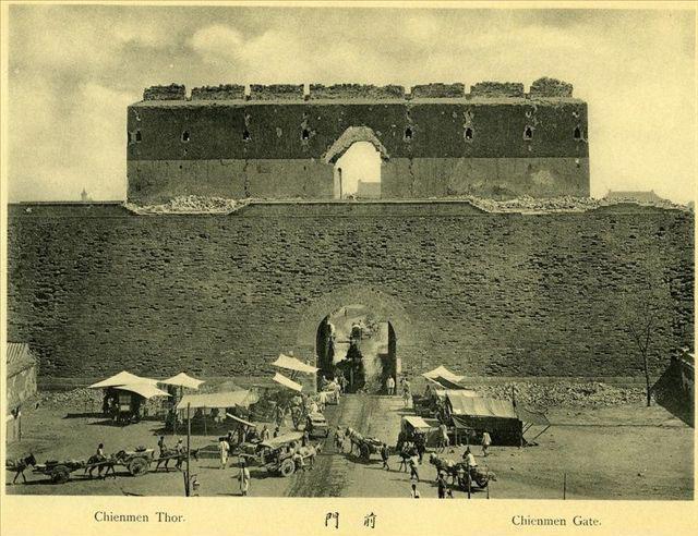 百年前的故宫是什么样子 百年前的故宫不叫故宫它就紫禁城?