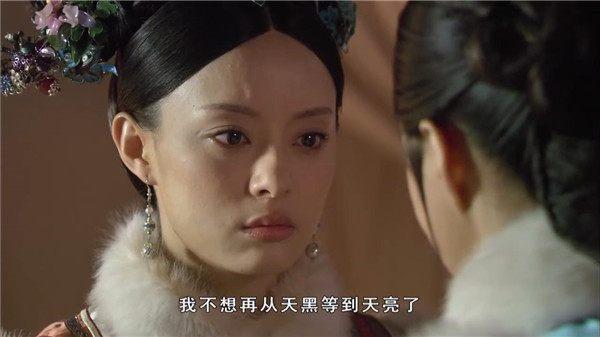 甄嬛传:嫔妃不侍寝时的消遣,敬妃摸砖,华妃干等,齐妃最搞笑!