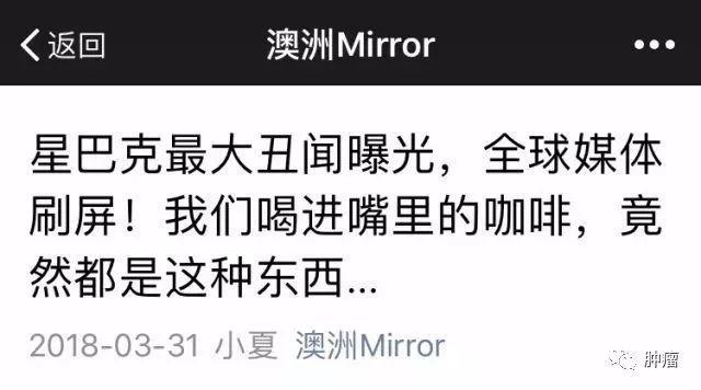 比起瓶装水里的塑料微粒,你更要警惕境外中文谣言媒体