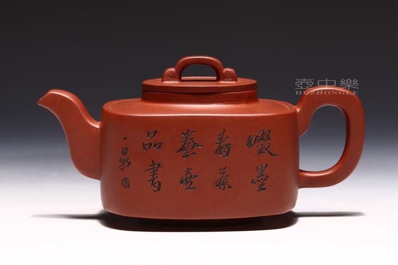 宜兴紫砂壶-研高鲍正兰紫砂壶-君玉-趣淘壶