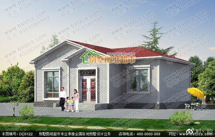 一层农村房屋设计效果图