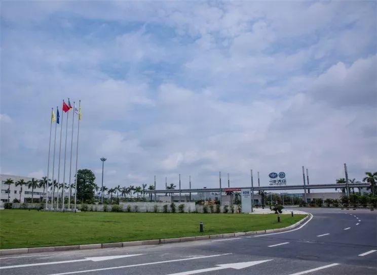 一汽-大众华南基地全面投产;长安200亿元布局新能源项目