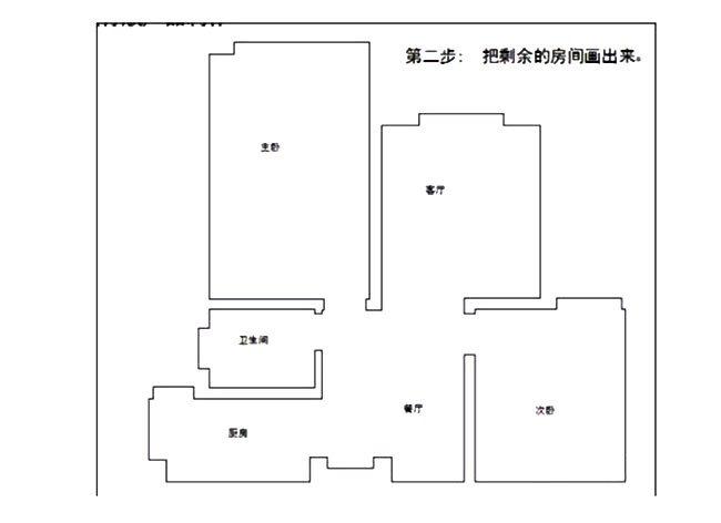泉州室内设计培训师教你室内装修用cad画结构图的方法