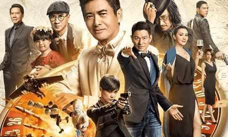 王晶新电影《贼王》,冲着这四大影帝,说什么也要看一看